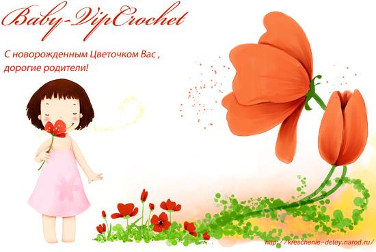 http://kreschenie-detey.narod.ru/otkritki/otkritka5.jpg