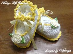 """Пинетки-туфельки """"Желтая роза"""""""