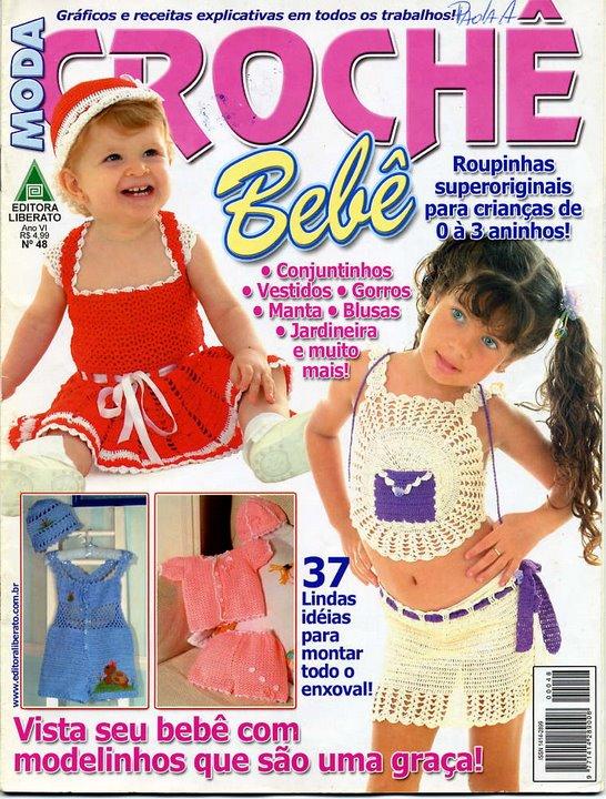 Журналы по вязанию для малышей крючком